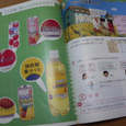 5年生の算数教科書5