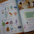 5年生の算数教科書6